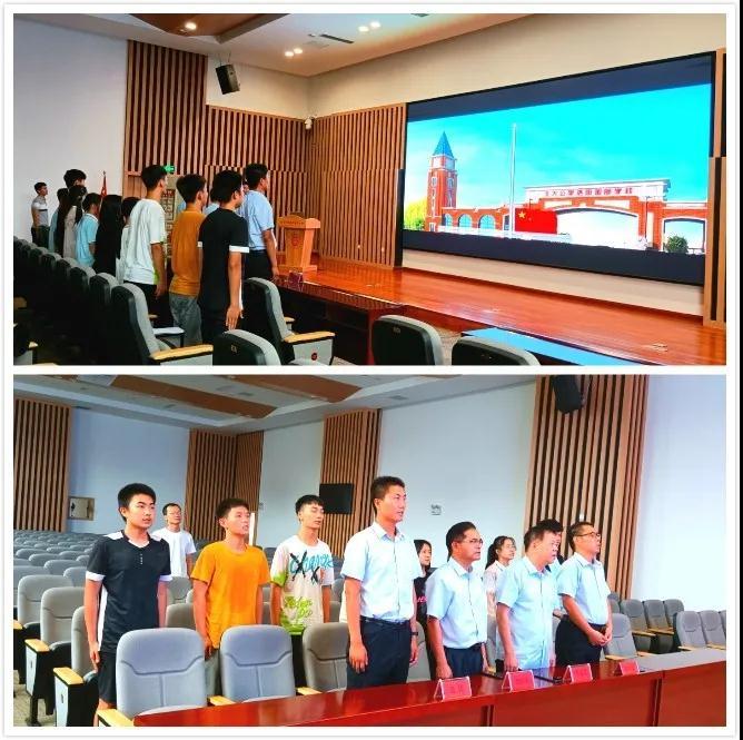 记洛阳北大公学实验学校中学部2020年第一批团员入团仪式