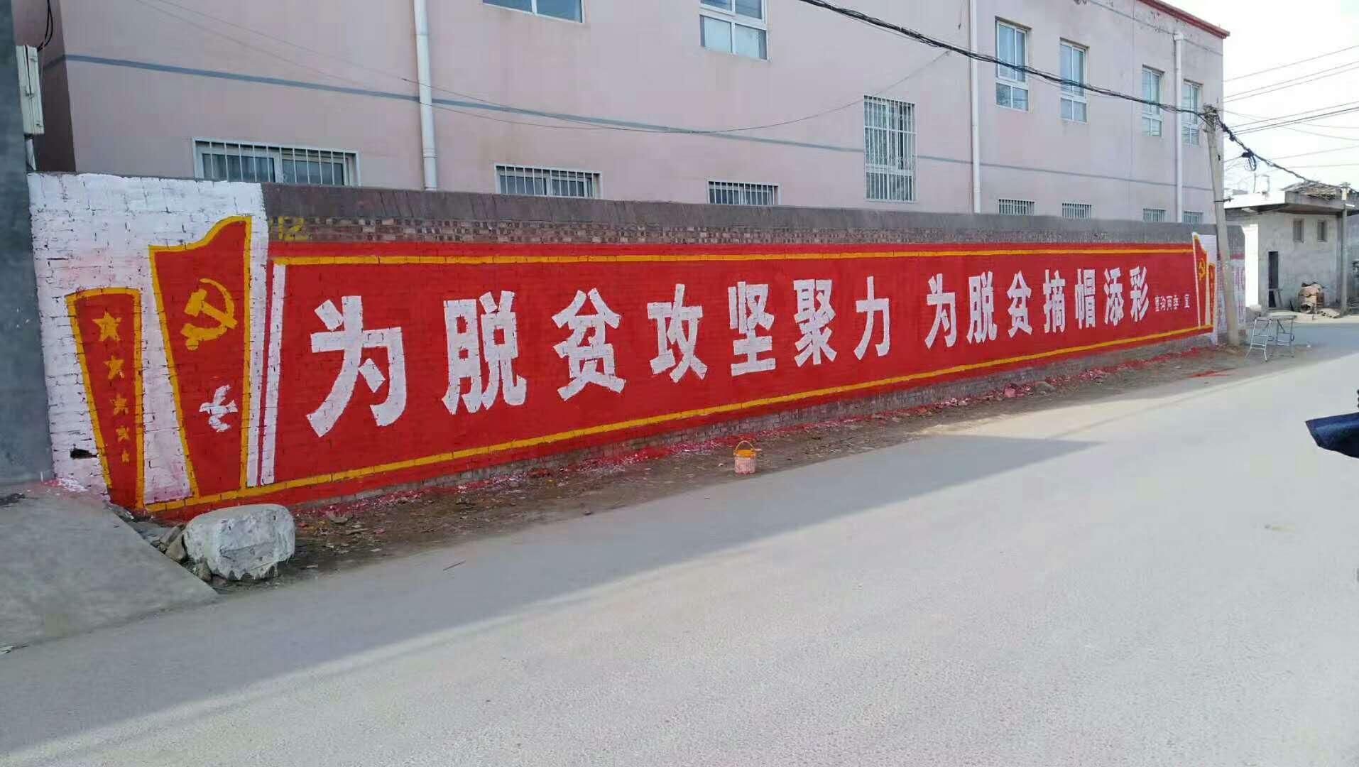 金堂县围墙广告画面简短干练金堂县手绘墙体广告工艺