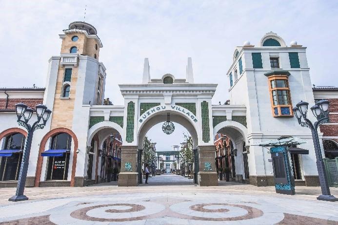 上海及苏州奕欧来奥特莱斯正式更名为比斯特上海及苏州