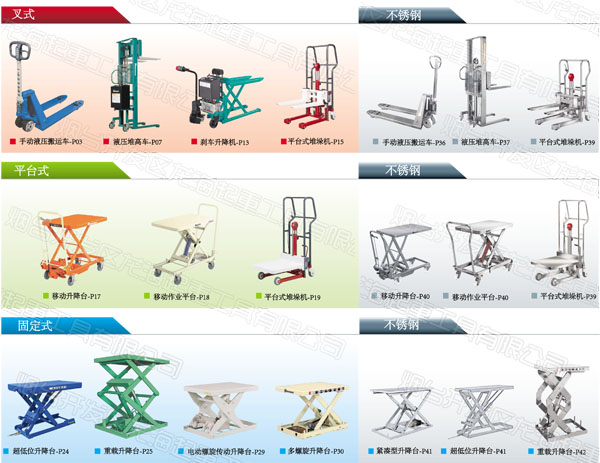 装卸搬运工具bishamon,种类多可接受定制,日本原装进口