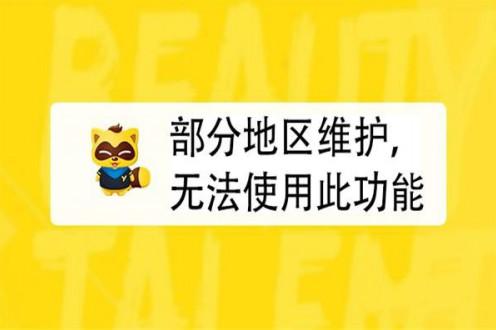 海外不能用yy怎么解决?在国外YY语音功能不能用怎么办?