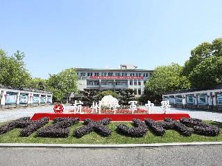 杭州学军中学西溪校区艺术特长生好不好