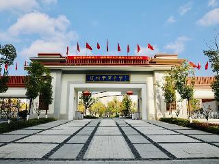 杭州学军中学海创园区艺术特长生考什么内容