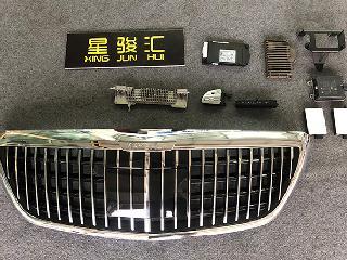 19款20款奔驰S级迈巴赫S450改装23P驾驶辅助系统 全新全原配件改装