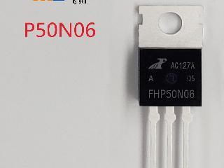 100W-12V输入的逆变器常用场效应管IRFZ44N的替换管型参数!