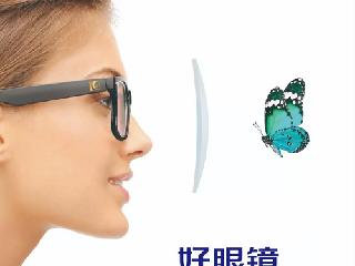 眼镜片什么品牌好?认准鸿晨镜片就对了