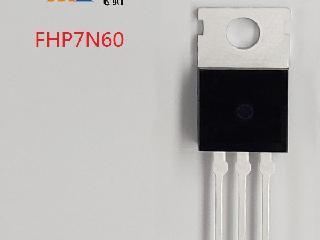 电子工程师们注意FHP7N60能够替代FQP7N60使用在AC-DC开关电源