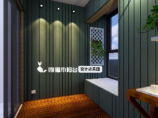 佛山南海旧房6平阳台改书房,木阳台设计增加空间收纳效果