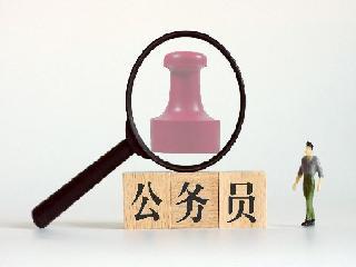 2021广东省公务员考试面试,该机构用定向思维改变学员不良行为!