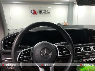 20款奔驰GLS450改装23P驾驶辅助系统21款新款升级香氛负离子系统