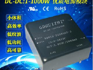 适用广播定压DIP封装dcdc电源,10W5VHDW10-24S05A3-3