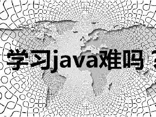 只在周末学习可以学会Java开发吗?