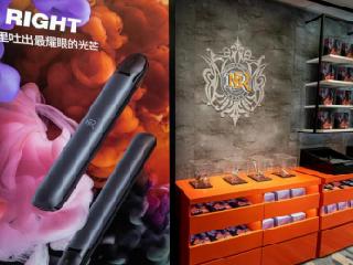 MR迷睿潮流电子全球商业峰会于杭州盛大开启