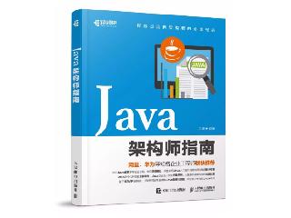 学到这三个技巧自学也能掌握Java开发