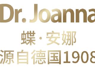 Dr. Joanna蝶安娜传承科研精神,推出鱼子酱精华系列