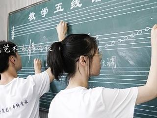 杭州建德音乐艺考培训