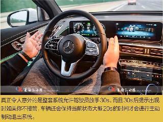 20款奔驰EQC400升级23P智能驾驶辅助系统,自动驾驶安全出行!