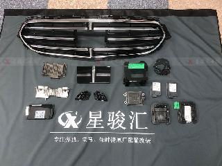 21款奔驰E300L改装23P驾驶辅助系统实拍配件效果