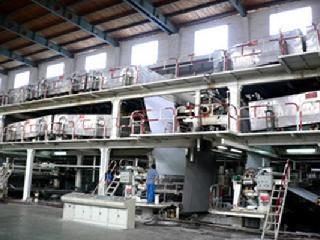 造纸废水处理工艺方案,广州环保公司采用微孔过滤法!
