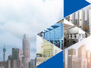东莞制药厂污水排放超标,污水处理需要做工程升级改造!