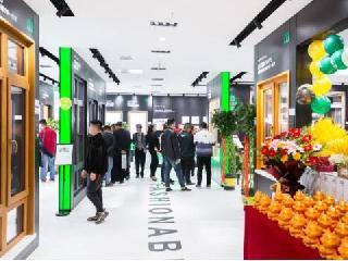 米兰之窗旗舰店落户天津 五感智慧展厅打开装修畅想空间
