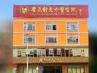 中风偏瘫两年,广州中医馆如何通过中医针灸保健让患者可以独立行走?