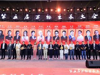 """小电CEO唐永波荣膺""""2020杭州年度创业人物"""""""