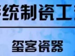 玺客瓷器:柴窑和青花为什么要一起出现?