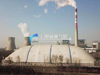 气膜结构煤棚的环保意义