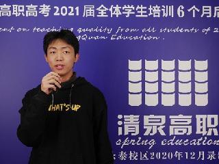 高职高考专业可以不对口吗?广东清泉高职高考辅导班