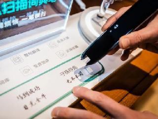 翻译笔就选讯飞扫描词典笔,带给你快速精准的翻译体验