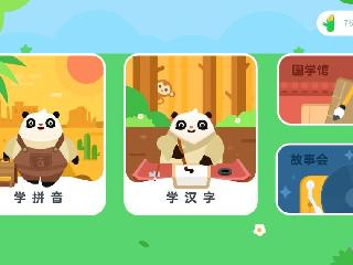 宝宝学的好,妈妈也放心,幼学中文APP学习启蒙小助手