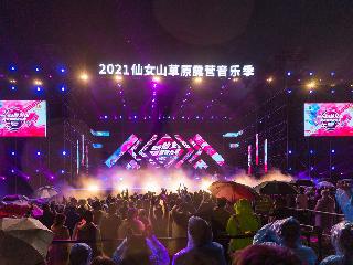 第十三届仙女山音乐季24日开启 除了听音乐还有这些耍事