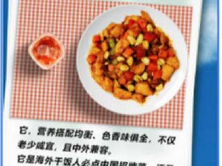 """""""夏季下饭王""""花落谁家?中国劲酒与你一探究竟"""