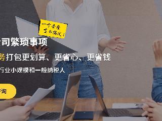 建筑行业老板公司注册,广州天河靠谱工商服务机构代理排忧解难!