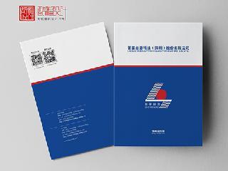 酷雅设计专注电力行业品牌策划画册设计策划