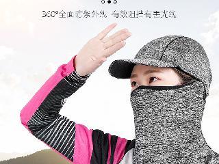 ZIAO防晒冰丝面罩防晒效果如何?