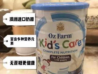 我家仔仔喝澳滋儿童奶粉的最新分享~