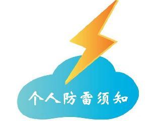 广州防雷接地检测技术要求