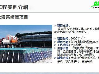 土壤修复案例 上海某场地修复项目运行顺利