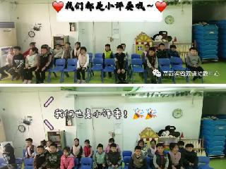 洛阳高新区幼儿园:课间操比赛