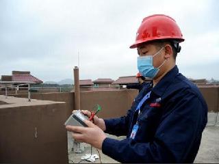 广州防雷检测雷电防护装置检测