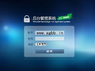 BC建站网站搭建_对bc网站搭建制作开发经验的个人分析
