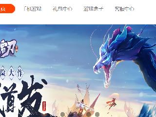 归客手游gkyou官网平台怎么样