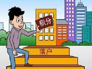 申请广州积分入学小孩就一定能获得公办学位吗?【人才汇进】