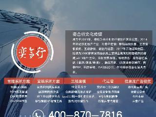 南京在线制作vr全景,售楼处vr全景看房.