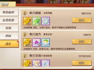 幻想神域手游用模拟器多开快速刷取金币攻略