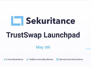Sekuritance 将于5月9日重磅首发Trustswap