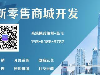 爱康专+商城制度开发