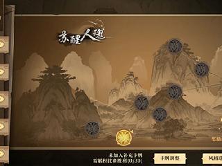 《古剑奇谭木语人》手游模拟器多开千秋戏怎么玩